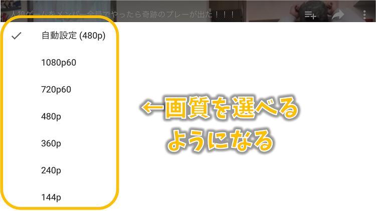iPhone再生4